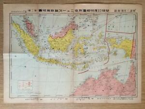 Wwii Japan Netherlands Indonesia For Listen News Military Map Singapore Malaya