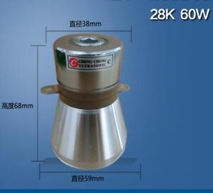 1pc 60w 28khz Pzt 4 Ultrasonic Piezoelectric Cleaning Transducer With Discount