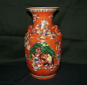 Chinese Porcelain Scholars Vase With Maker Mark