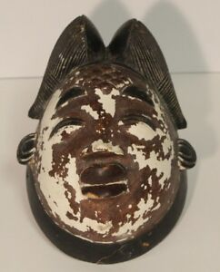 Large Beautiful Tribal Mask From African Punu Okuyi Tribe