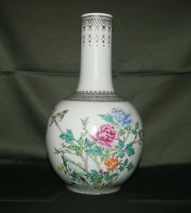 Chinese Vase With Bird Motif 13 1 2 Signed Possibly Late Qing Or Republic