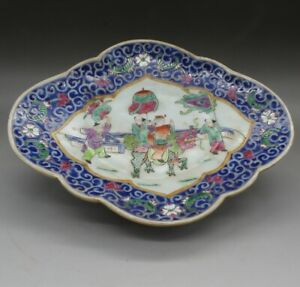 Rare Chinese Famille Rose Porcelain Kylin Plate