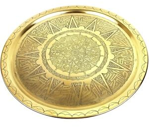 Stunning Antique Vintage Brass Table Top Tray Platter Islamic Persian