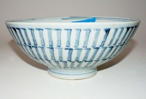 18c Chinese Blue White Porcelain Rice Bowl W Striated Bands Motif Bun