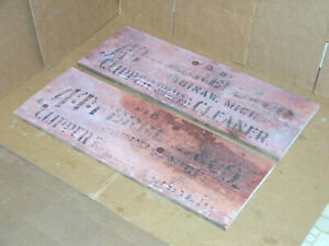 2 Vintage Antique Wooden A T Ferrel Advertising Board Sign Farm Rustic Paint