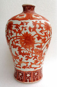 Cina China Old And Very Fine Chinese Porcelain Meiping Iron Red Vase