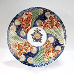 Antique Japanese Meiji Period Imari Porcelain Charger Or Wall Plate Pc