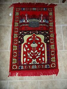 Vintage Turkish Midle Anatolian Kayseri Prayer Rug Made Of Velvet