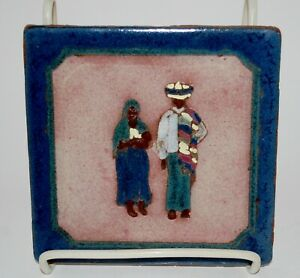 Art Pottery Scenic Tile Mexican Man And Woman California 6 X 6