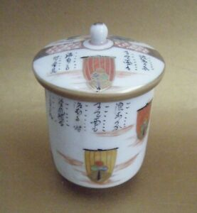 Well Painted Japanese Kutani Covered Tea Cup W Calligraphy