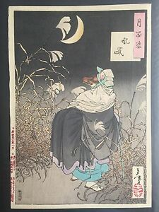 Original Yoshitoshi Japanese Woodblock Print Cry Of The Fox 100 Aspects Of Moon