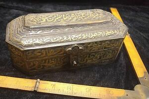Ottoman Islamic Bronze Pen Box Qalam Kalam Daan Caligraphy