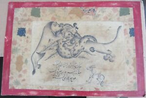 Interesting 18th Century Antique Persian Zand Miniature Painting Drawing