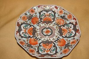 Superb Chinese Plate With 6 Character Iron Red Tongzhi Mark