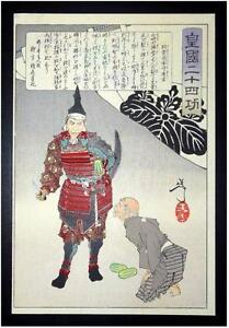 Japanese Woodblock Ukiyoe 24accomplishments In Imperial Japan Yoshitoshi Antique