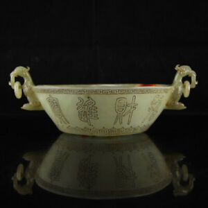 Superb Chinese Hetian Jade Double Rings Incense Burner