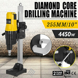 10 Diamond Core Drill Drilling Machine 4450w Stand Base Rig Motor Punching