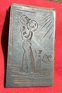 Lino Cut Block Bowling Ball Man Printing Carved Vintage Letter Press Plate