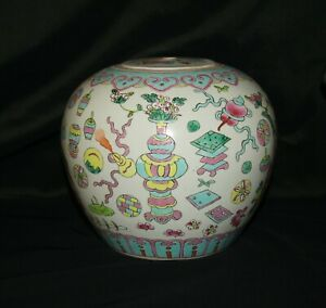 Superb Chinese Porcelain Ginger Jar With Soft Colors