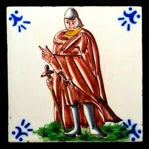 Fabriga Santana Portugal Vint Hand Painted Medieval Knight Ceramic Art Tile