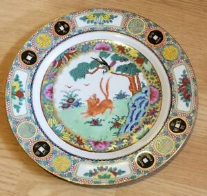 Outstanding Antique Asian Porcelain Plate Dragon W Feathered Tail Bird No Tax
