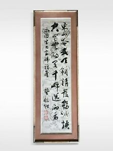 Antique Chinese Qing Dynasty Calligraphy Scroll Hand Painted Red Seal Wow L K