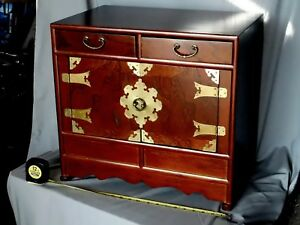 Korean Vintage Chest Cabinet Box Engraved Brass Hardware Mahogany Two Drawers