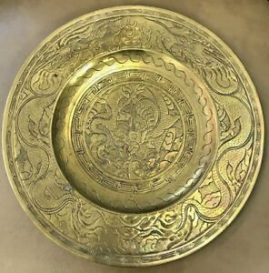 Antique Chinese Hand Engraved Decorative Brass Dragon Charger Republic Period