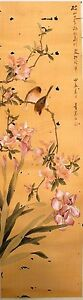 Chinese Painting Of Birds And Flower On Silk And Paper