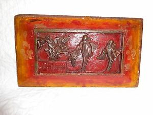 Vintage Chinese Carved Relief Wood Architectural Salvage Panel 2 Figures Screen