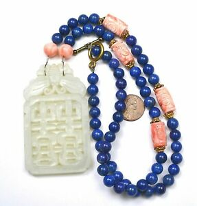 19c Chinese White Jade Carved Plaque Pendant Coral Lapis Lazuli Bead Necklace