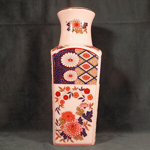Porcelain Vase With Hand Painted Flower Design And Leafs 10 Tall
