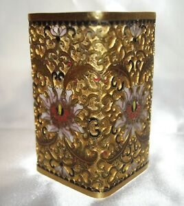 Chinese Champleve Cloisonne Square Brush Holder With Mark