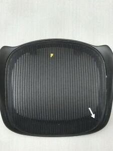 Herman Miller Aeron Chair Size B Seat And Mesh With Small Blemish