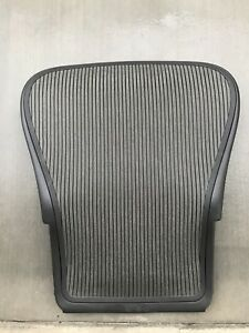 Herman Miller Aeron Chair Parts Back Size C