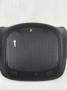 Used Herman Miller Aeron Chair Seat Pan With Mesh Small Blemish Size B