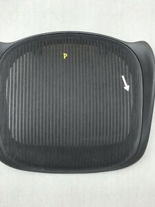 Herman Miller Aeron Chair Seat Frame And Mesh With Blemish Size B