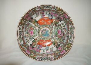 Chinese Rose Medallion Bowl Signed 13 3 4