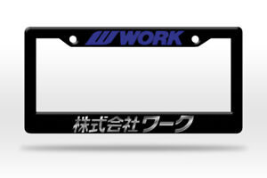 Work Wheels License Plate Frame Meister Equip Tuner Hotboi Jdm Stance Lowered