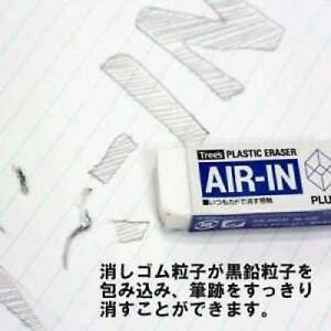 Plus Japanese Plastic Eraser Rubber Air in 40 Pcs S From Japan