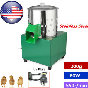 Small Chicken Dove Feather Plucking Machine 60w Poultry Plucker Birds Depilator