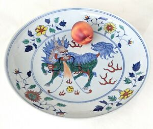 Lovely Large 14 25 Inch Asian Bowl