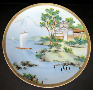 Japanese Plate Hand Painted Si 9 3 8 Boats Bamboo Building Trees 1 4 Gold Rim