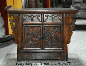 18 Old China Huang Huali Wood Carving Flower Bird Crane Cabinet Drawer Small Box