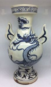 Chinese Antique Blue And White Dragon Porcelain Vase Double Ear Ming Porcelain
