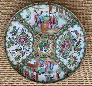 Antique 19th Century Chinese Canton Famille Rose Porcelain Charger Plate Superb