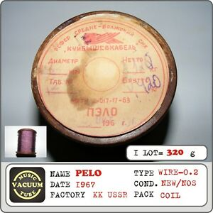 Pelo Coil Wire Polyester Thread Diameter 0 2mm Ussr 1967 1coil 320g