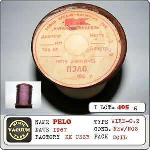 Pelo Coil Wire Polyester Thread Diameter 0 2mm Ussr 1967 1coil 405g