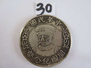 Chinese Ancient Coins Old Coins Chinese