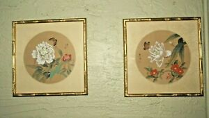 Vintage 2 Signed Painted On Silk Asian Chinese Floral Butterfly Gold Wood Frame